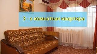 #Купить_трёхкомнатную_квартиру в Ярославле. #Продать_трёхкомнатную_квартиру в Ярославле(, 2016-08-01T11:24:41.000Z)