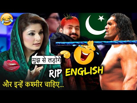 FUNNIEST PAKISTANI khan