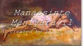 Manassinte Maniyarayil Sundariyaya.