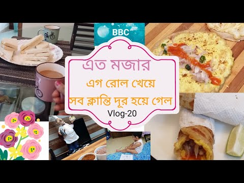 Emon chef er hater ranna kheye ami hotobagh. #eggroll#eggsandwich from YouTube · Duration:  9 minutes 58 seconds