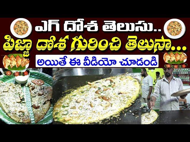Famous Dosa Center In SR Nagar | Sri Balaji Dosa's | Hyderabad Street Food | PDTV Foods