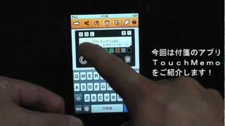 Yoshuaのアプリ紹介6