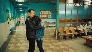 """Фильм """"Когда меня полюбишь ты"""" (Часть 1-2)"""