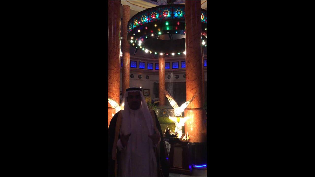 تقديم حفل في قاعة بلاجيو في كورنيش جدة - YouTube