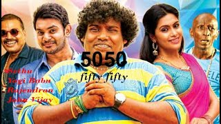 #5050 #Fifty_Fifty Tamil Movie with English subtitle
