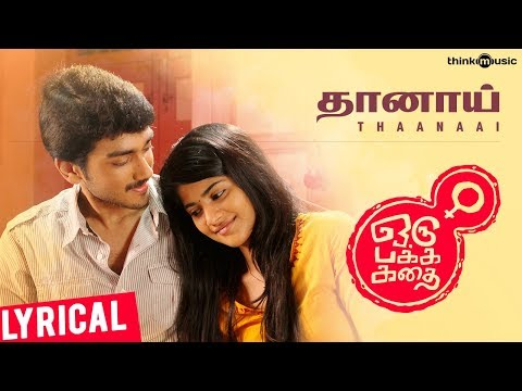 Thaanaai Song Lyrics From Oru Pakka Kathai