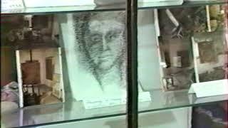"Guy Renne ""In memoriam"" exhibition - Nov 1990"