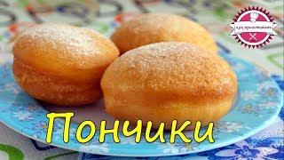 🔴 Самые вкусные пончики | как приготовить пончики | рецепт пончиков