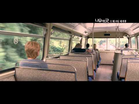 Ailee(에일리) _ Evening sky(저녁 하늘) (Movie 'Now Is Good') MV