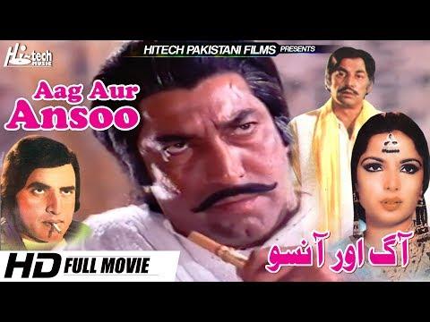 AAG AUR ANSOO - MUSTAFA QURESHI, BABRA SHARIF & GHULAM MOHIUDDIN - HI-TECH PAKISTANI FILMS