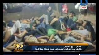العاشرة مساء| مقابر جماعية تنتظر المحتجزين في أقسام الشرطة!!