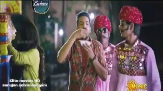 Kaanamal pona kadhal song (dhilluku dhuddu)