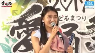 アンジュルム和田彩花 笠原桃奈 11:23~ Fullie(Teamくれれっ娘!) 18:31...