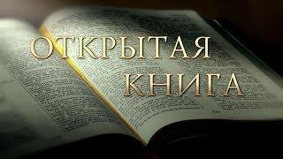 Значение храма для верующего человека (1 передача)