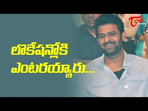 Thumbnail: Prabhas And She Started On Same Day #FilmGossips