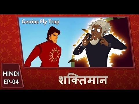 Shaktimaan Animation Hindi - Ep#04