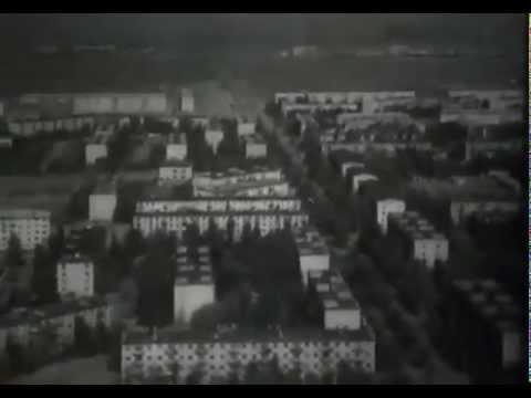 Капустин Яр, Знаменск Астраханской области. 70-80-е
