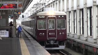 【阪急】6000系 6011F 普通雲雀丘花屋敷行き 池田到着発車 (FHD)
