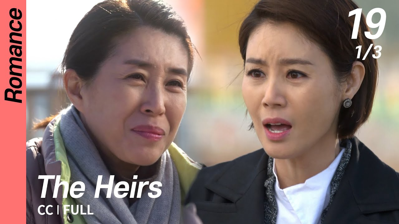 Download [CC/FULL] The Heirs EP19 (1/3) | 상속자들