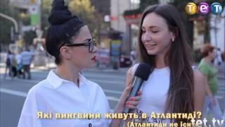 Дурнев +1: К доске! (Кто основал Киев?)