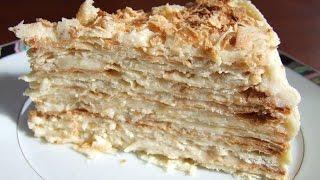 Торт Наполеон  с заварным вкуснейшим кремом - пошаговый видео рецепт приготовления