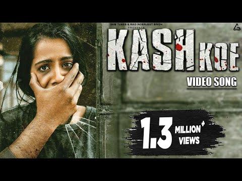 KASH KOE | SARA GURPAL | New Punjabi Songs 2018 | Yellow Music