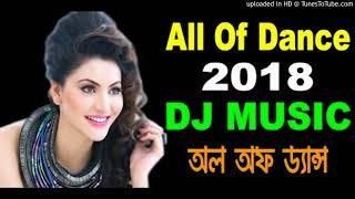 Jis Mehfil Me Aata Hoon (Prakash Dance Mix) DJ Prakash And Suman Raj