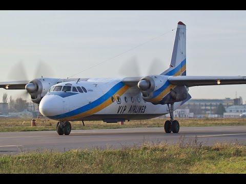 Инструкция к самолету Ан-24 РВ от Felis. Часть 1.