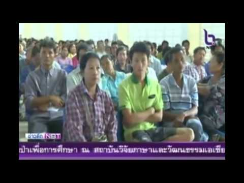 สมาคมโทรทัศน์ดาวเทียม ประเทศไทย  Thai Official Satellite TV online   ทีวีออนไลน์ ย้อนหลัง ฟรีทีวี ที