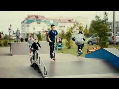 Открытие скейтпарка в Волгореченске