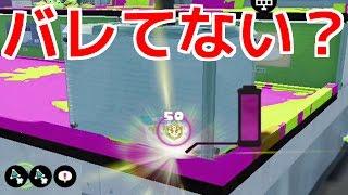 クソギア選手権開催したったwwww【スプラトゥーン】.96ガロンデコ 動画...