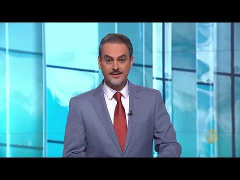 النشرة الاقتصادية الثانية 2018/10/14  - 19:54-2018 / 10 / 14