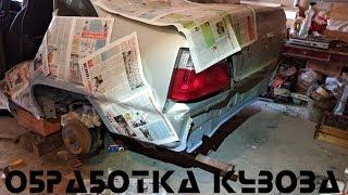 Новый кузов Нексии за месяц Зачистка проблемных мест.. Кузовщина Ч.2