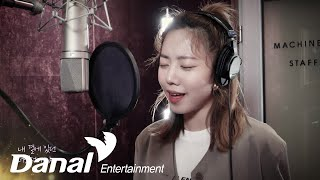 LIVE | 김남주 (에이핑크) (Kim Namjoo (Apink)) - 끝에, 우리 (시간의 계단 X 김남…