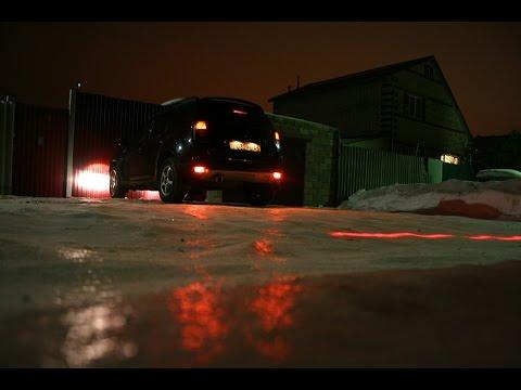 Cмотреть Лазерный СТОП-сигнал на машину