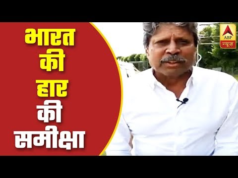 Kapil Dev, Sandeep Patil React On Team India's WC Semi-Final