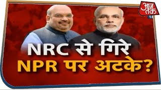 क्या NPR ही NRC का पहला कदम है ? | Dangal with Rohit Sardana | 25 December 2019