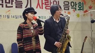테너색소폰 안원희님 , 가요 전혜경님 (사)한국생활음악…