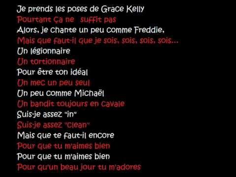 Mika- Grace Kelly (Français) Lyrics