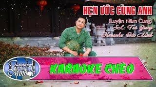 Karaoke Chèo Hẹn ước cùng anh