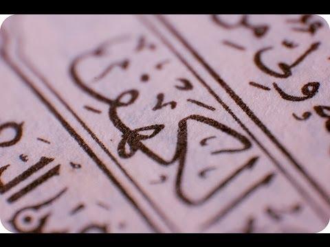 018 Surah Al-Kahfi - Terjemahan Bahasa Melayu (Bacaan Syeikh Saad Al-Ghamidi)