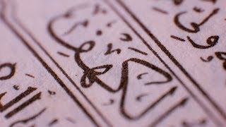 Repeat youtube video 018 Surah Al-Kahfi - Terjemahan Bahasa Melayu (Bacaan Syeikh Saad Al-Ghamidi)