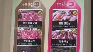 무인화 열풍…꽃에 한우까지 자판기 판매 / 연합뉴스TV…