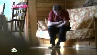 5  «Я худею!» на НТВ   5  й выпуск 3 сезона 11 10 14