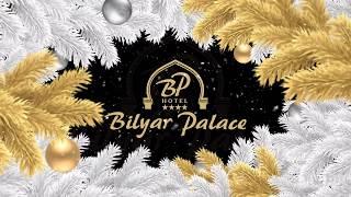 Новогодние корпоративы в ресторане Bilyar Palace