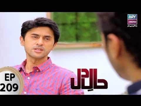 Haal E Dil - Ep 209 - ARY Zindagi Drama