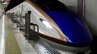電車は今日も(35)/ああ上野駅・令和元年