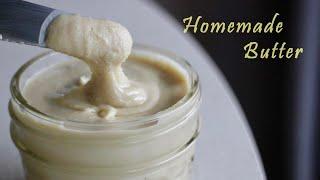 단 2가지 재료! 세상 고소함!  홈메이드 버터 만들기 Homemade Vegan Butter | 하다앳홈