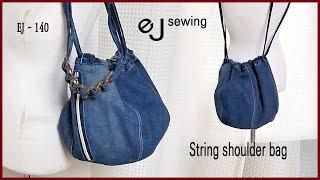 EJ-140/복조리 가방/String shoulder …
