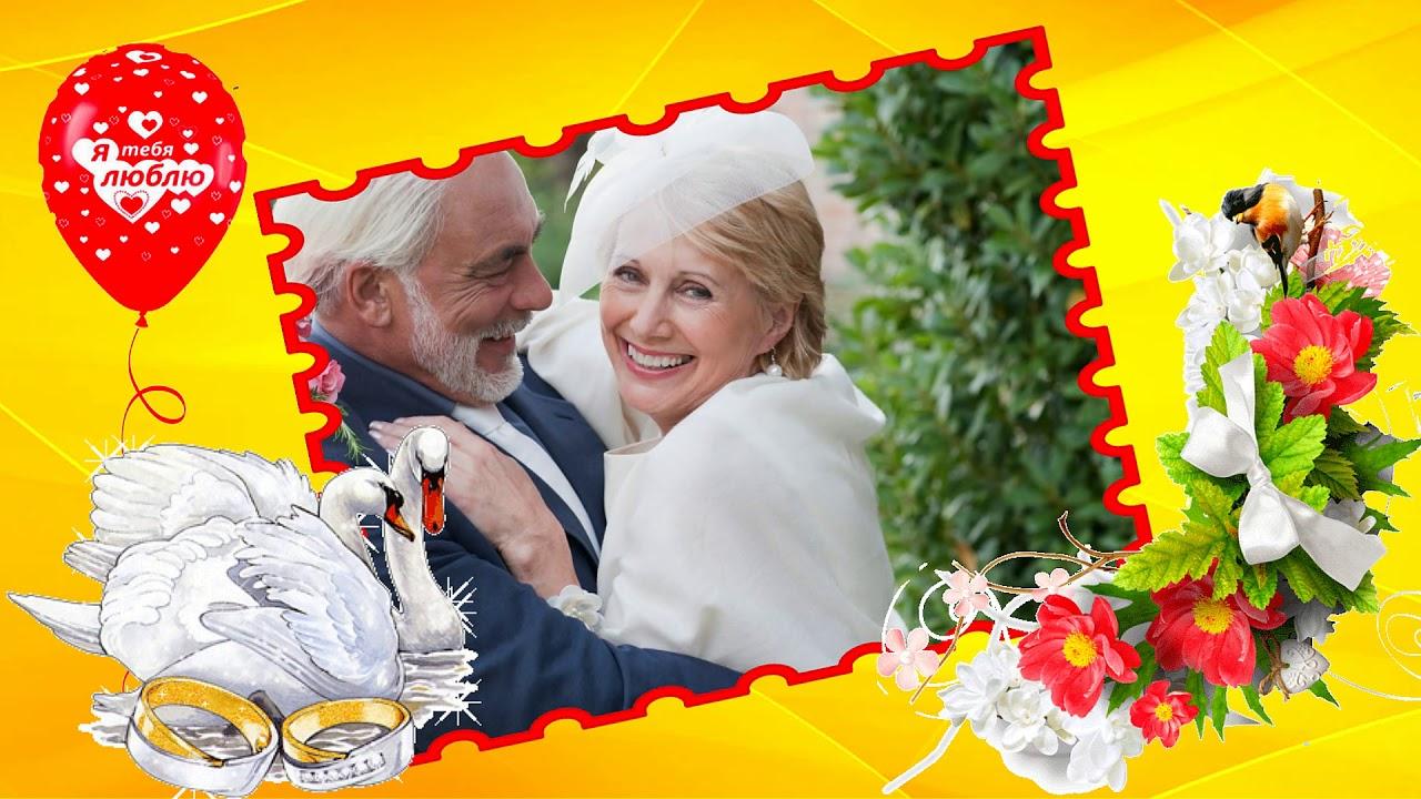 Поздравления тридцать пять лет совместной жизни
